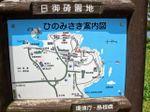 Hinomisaki3
