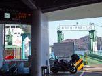 Toba_ferry_terminal2