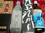 Shimazake2
