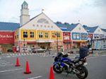Itou_marine_town