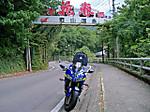 Higashiyama_onsen