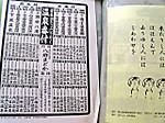 Higashitaga_no_yu2