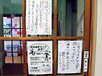 Higashitaga_no_yu4