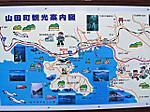 Yamadamachi_map