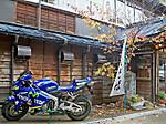 Oosawa_onsen_jisuibu10