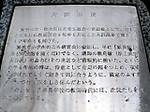Oosawa_onsen_jisuibu11