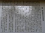 Takkokunoiwaya_bisyamondou3