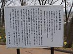 Hunaokajoushi_kouen12