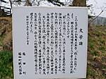 Hunaokajoushi_kouen8