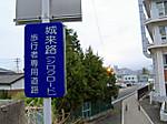 Shiroku_road