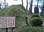 Kasumigajou_kouen15