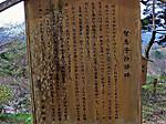 Kasumigajou_kouen18