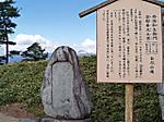Kasumigajou_kouen23