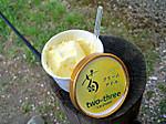 Kiku_ice_cream