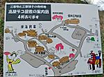 Takashiba_dekoyashiki1