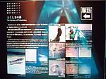 Aquamarine_fukushima10