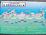 Rokkozaki_map