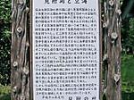 Mitukejima5