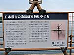 Nakaiwan_fureai_park3