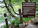 Kaneturi_onsen3
