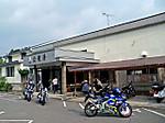 Shoukantou6