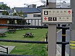 Naruko_onsen
