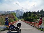 Onikoube_onsen