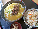 Curry_udon_set