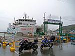 Isewan_ferry1