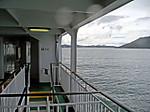 Isewan_ferry4