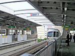 Asahibashi