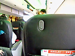 Jal905