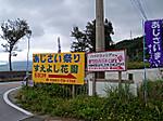Sueyoshihanaen1