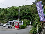 Sueyoshihanaen2