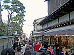 Enoshima10