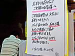 Minato_syokudou2