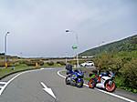 Yugawaraparkway