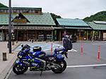 Kajukouen_ashigakubo