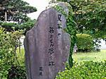 Maesawa_sa