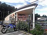 Fujiyoshida1