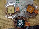 Coffee_peanut_cinanamon_almond_mapl