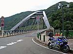 Okutama_syuuyudouro1