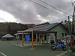 Kinosato_tenei