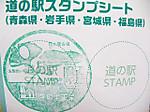 Stamp_sheet