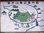 Iwakisan_map