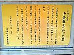 Senjoujiki3