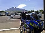 Iwatesan_sa