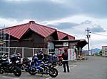 Resthouse_furusato1