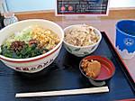 Nikuwakameudon_set