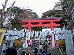 Enoshima_jinja1